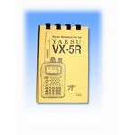 POCKETREFVX5R Pocket Reference for VX-5R